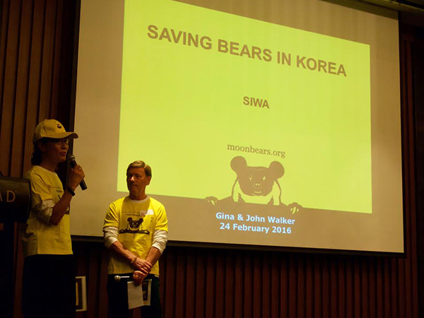 moonbears.org presents to a group of senior women in Seoul.